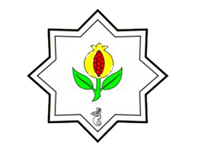 mini logo CDE MLAIC2017.jpg