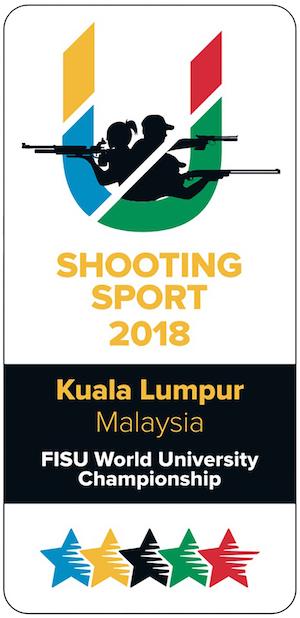 logo FISU2018 2.jpg