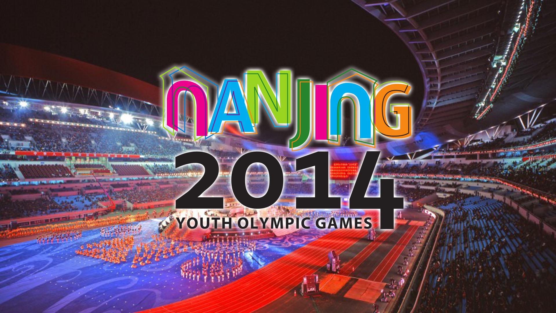 nanjing-youth-olympics-2014.jpg